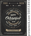 Retro vector poster of beer party Oktoberfest.  56055893