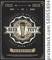 Retro vector poster of beer party Oktoberfest.  56055894