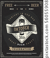 Retro vector poster of beer party Oktoberfest.  56055908