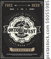 Retro vector poster of beer party Oktoberfest.  56055985