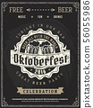 Retro vector poster of beer party Oktoberfest.  56055986