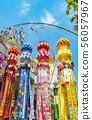 2019 Sendai Tanabata Festival 56057967