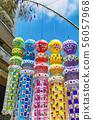 2019 센다이 칠석 축제 56057968