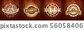 Oktoberfest beer logo bundle set for bar or pub 56058406
