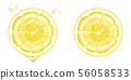 레몬의 둥글게 자름 56058533