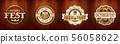 Oktoberfest beer logo bundle set for bar or pub 56058622