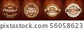 Oktoberfest beer logo bundle set for bar or pub 56058623