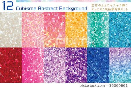 立體派風格抽象背景設置閃閃發光像一顆寶石 56060661