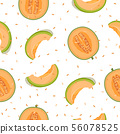 Melon half and slice seamless pattern on white 56078525