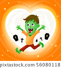 Happy zombie with moon in heart shape. 56080118
