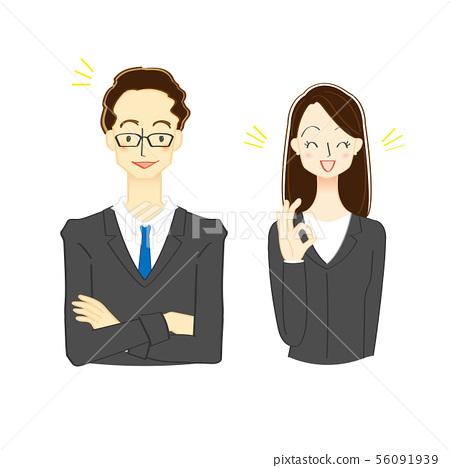 商人和婦女人例證 56091939