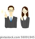 商人和婦女人例證 56091945