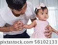 father with baby girl 56102133