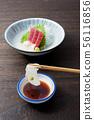 鯛魚生魚片 56116856