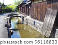 Aiba River flowing through the castle town 56118833