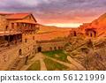 Monastery in Georgia David Gareji 56121999