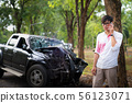 Asian man hangover and get car accident 56123071