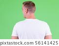 Closeup rear view of young man wearing white shirt 56141425
