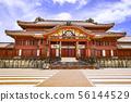 Okinawa World Heritage Site Beautiful Shuri Castle 56144529