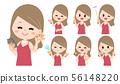 Hostesses illustration set 56148220