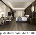 床 床鋪 臥室 56148381