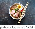 Japanese nodle soup ramen 56157203