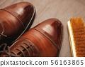鞋油图像 56163865