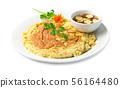 Omelet fried eggs Thai food style inside dish 56164480