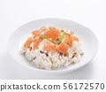 초밥 훈제 연어와 아무리 56172570