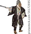 浮世繪日本舞蹈第2部分 56172695