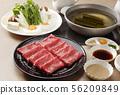 Shabu-shabu Japanese beef dish hot pot image 56209849