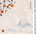 Perssimon and Fujiyama mountain on vintage background.Traditional Japanese ink wash painting sumi-e 56228969