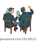 meeting businessman with smartphone 56238521