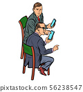 meeting businessman with smartphone 56238547