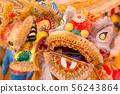 Colorful chinese dragon toy, 56243864