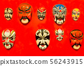 the best chinese traditional opera facial painting 56243915