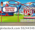 An outdoor funfair scene empty 56244346