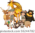 Children with animals on isolated background 56244782
