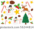 Background design with snowman and christmas tree 56244814
