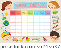 School timetable template with pupils and school 56245637
