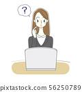 여성 사업가 컴퓨터 일러스트 56250789