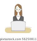 여성 사업가 컴퓨터 일러스트 56250811