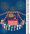 Bon dance and fireworks. Japanese traditional event. Vector material 56250816