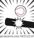 야구 방망이 공 56252210