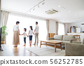 Family parent and child family female child 56252785