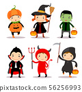 Illustration of cute kids wearing halloween 56256993