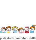 儿童消息插图微笑 56257688
