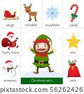 Printable flash card for Christmas set 56262426