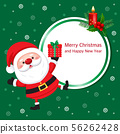 Greeting Christmas and New Year card 56262428
