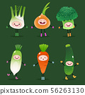 Collection of cartoon vegetables 56263130